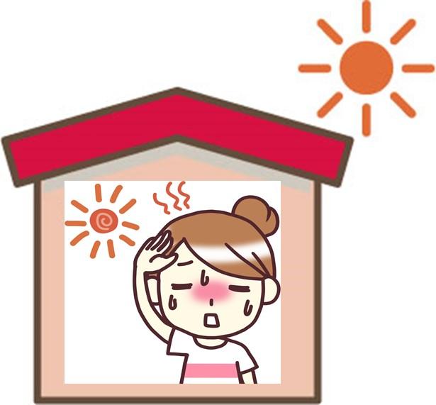 東広島市換気暑い対策