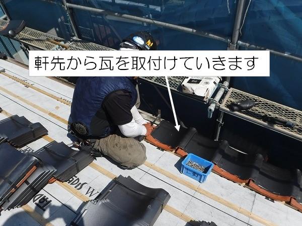 東広島市 「棟換気」で暑さ対策!瓦屋根葺き替え工事が完成