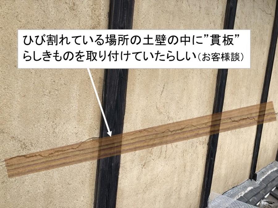 呉市外壁リフォームしっくい剥がし