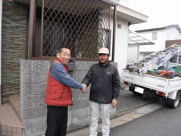 東広島市 しっくいの剥がれの工事が終わりアンケートを頂きました
