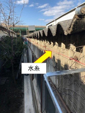 樋工事水糸張り