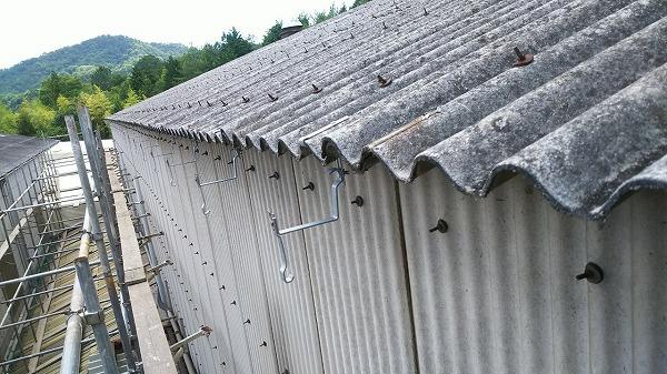 工場角樋金具