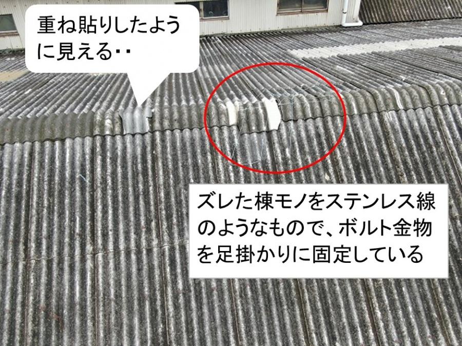 呉市工場倉庫雨漏り調査ドローン撮影