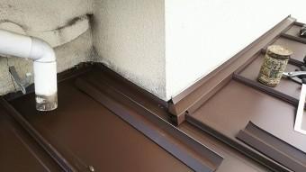 壁際水切り加工