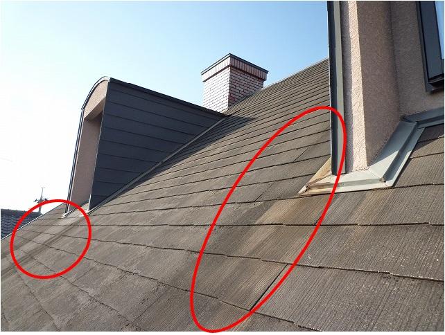 スレート屋根トタン錆び