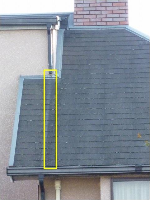 カラーベスト屋根樋がない