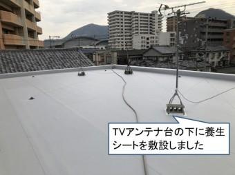 アンテナ台下養生シート敷設