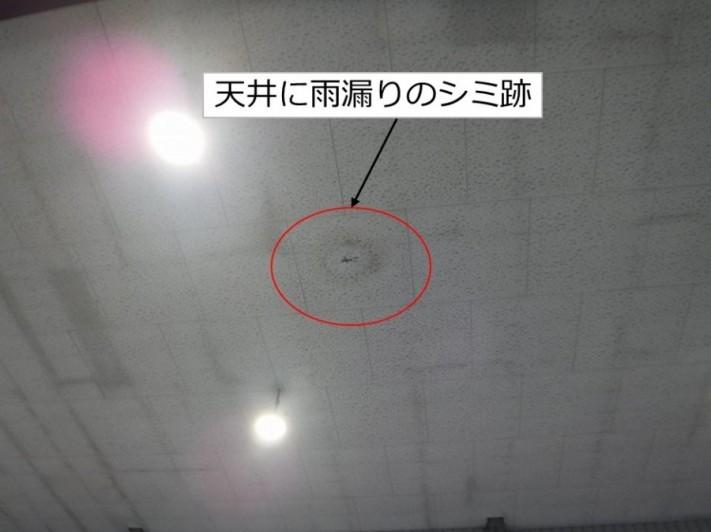 呉市工場倉庫大波スレート室内確認