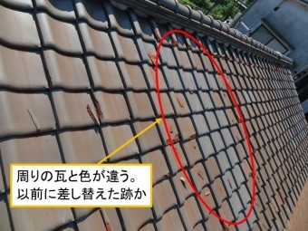 熊野町雨漏り調査凍害瓦差替え跡