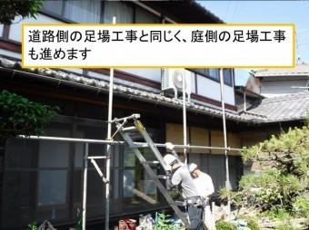 呉市外壁塗装・しっくい壁工事足場工事