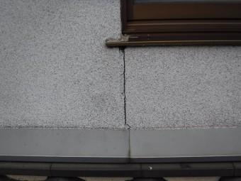 雨漏り箇所上