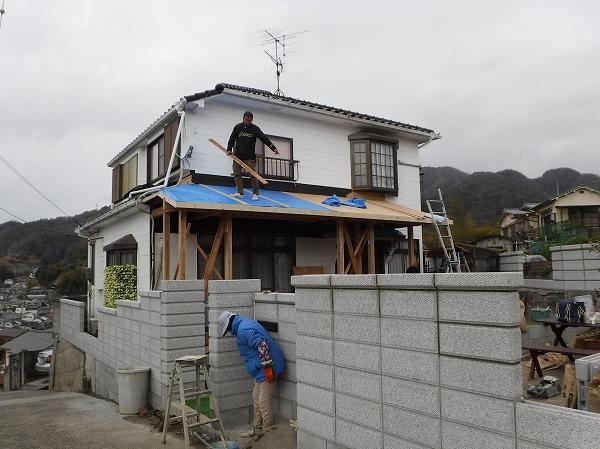 増築屋根下地