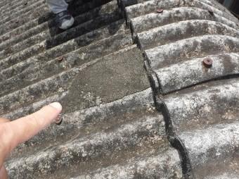 呉市大波スレート雨漏り調査セメント塗り