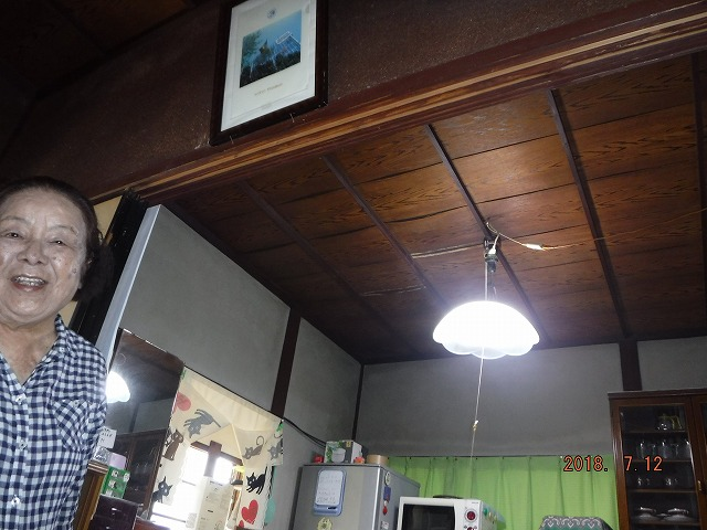 天井 蛍光灯付近