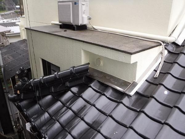 雨漏り屋根