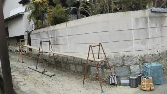 ブロック塀足場準備