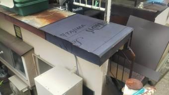 屋根修繕カバー工法