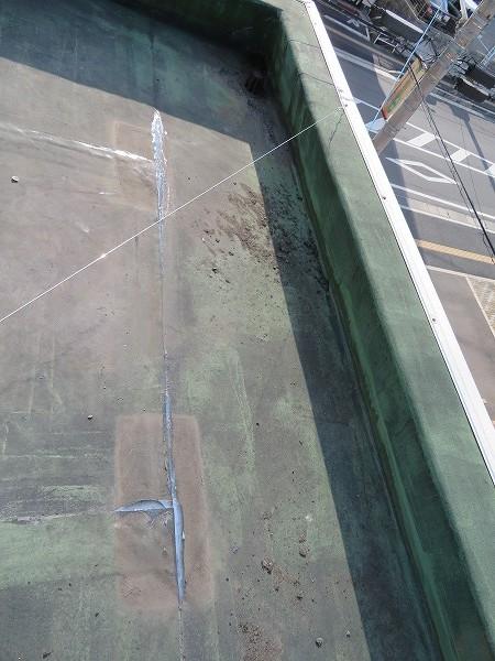 ブロック撤去浮き防水処理