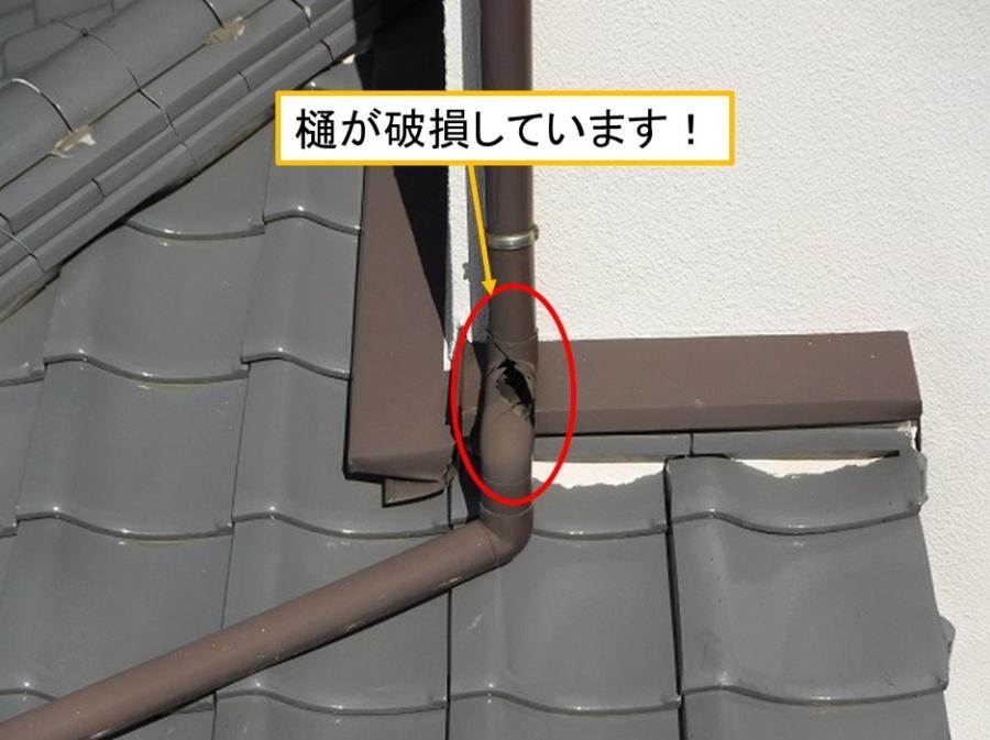 海田町しっくい調査樋破損