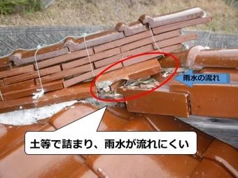 屋根調査雨漏り原因