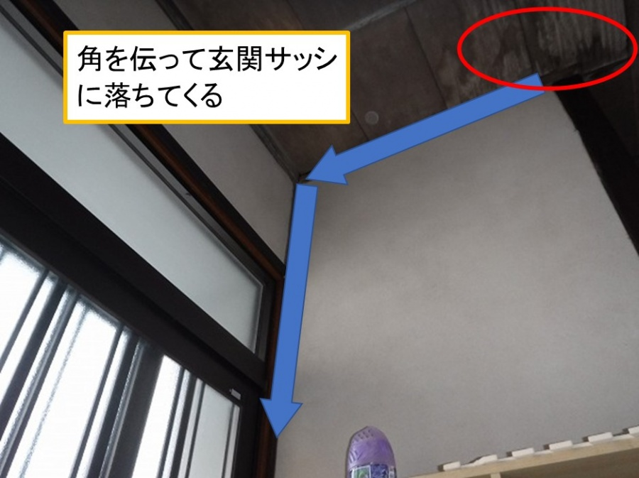 呉市雨漏り調査室内状況