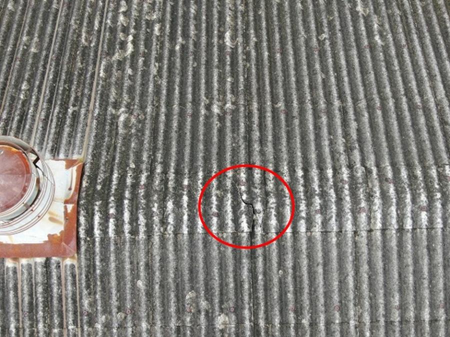 呉市工場大波スレート屋根調査大波スレート棟割れ2