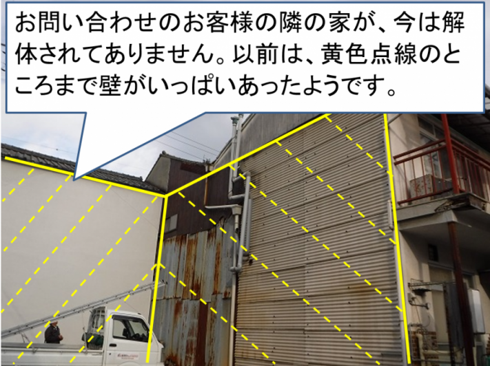 隣の家解体