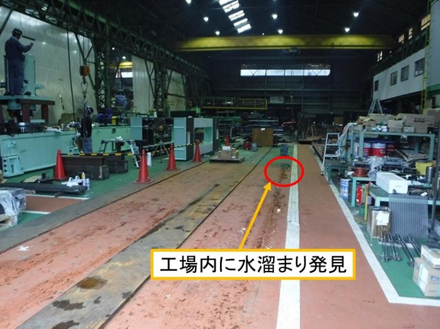 呉市工場倉庫雨漏り調査