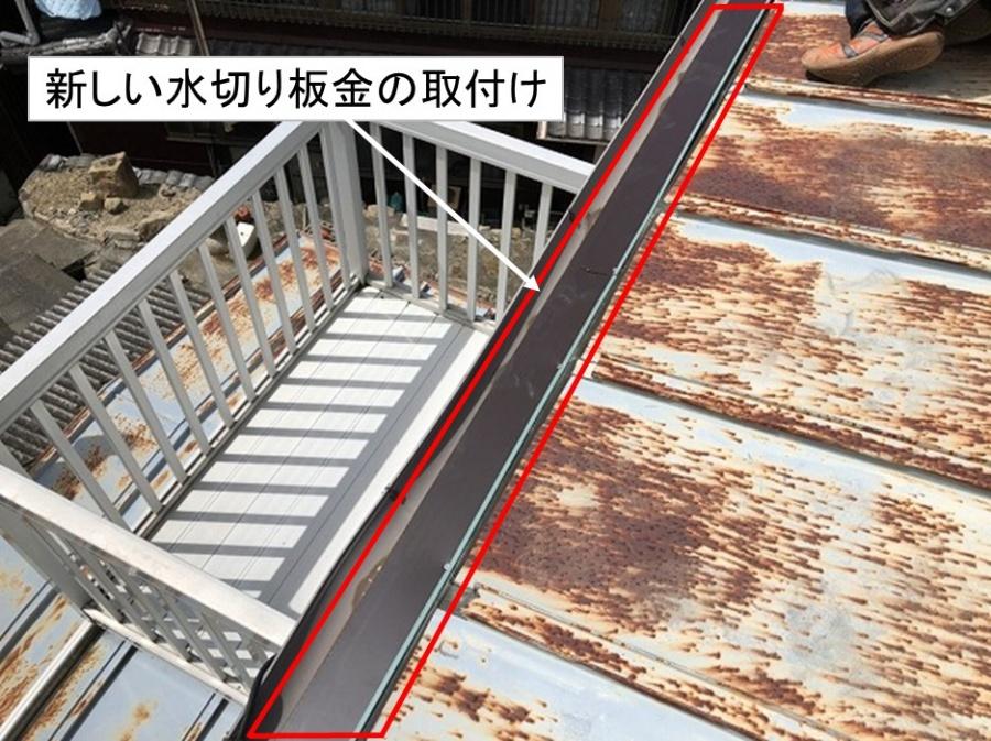 呉市板金屋根カバー工事