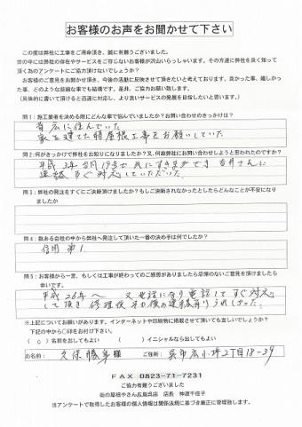 scan-001-columns2