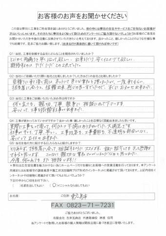 scan-003-1-simple