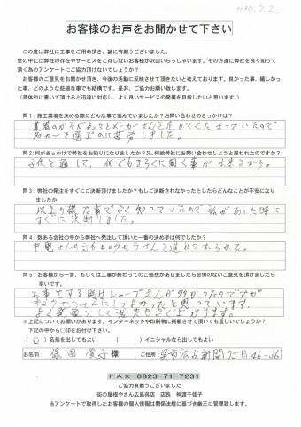 scan-004-columns2