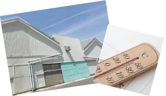 エコにも繋がる屋根や外装塗装